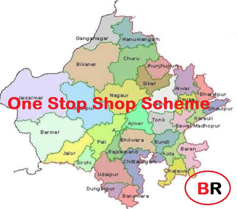 #Onestopshop #BIP #RajasthanGov #AshokGehlot #RIICO #Industry #BusinessRankers #BREWW
